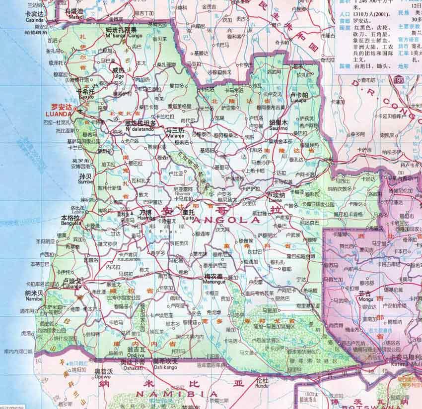 安哥拉旅游地图