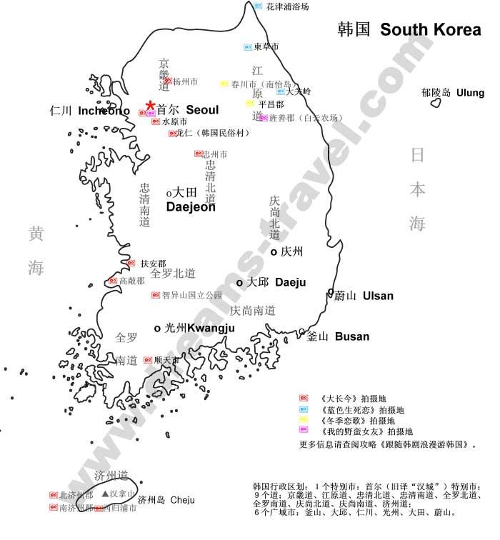 韩国旅游地图-目的地指南,吾爱旅游网5iucn.com