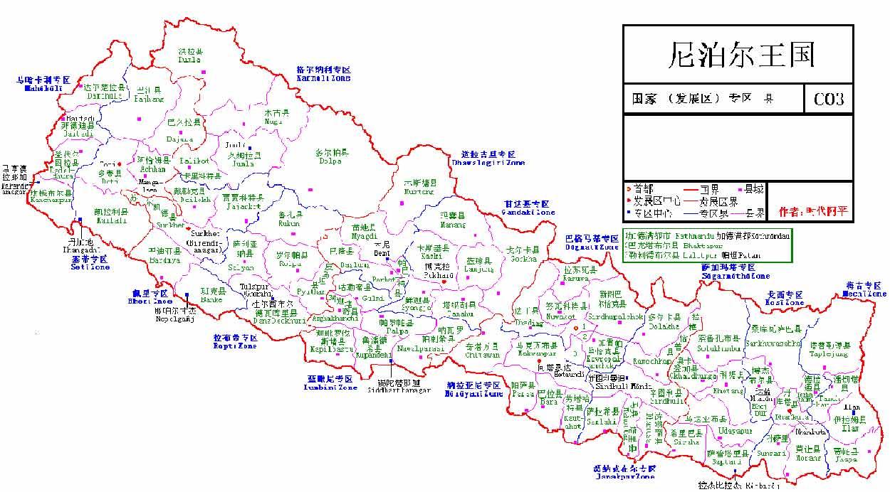 尼泊尔旅游地图