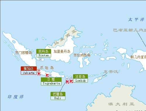 印尼旅游地图; 印度尼西亚旅游地图; 印度尼西亚旅游地图-目的地指南