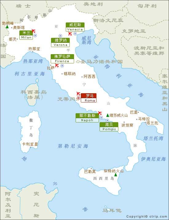意大利旅游地图图片