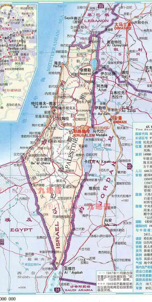 以色列旅游地图
