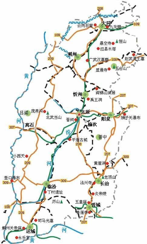 山西旅游地图_山西旅游景点地图