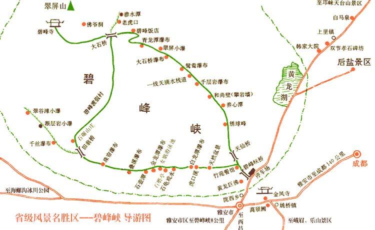 雅安旅游地图