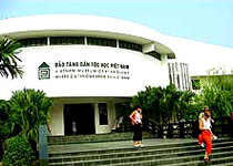 越南人类学博物馆 Vietnam Museum Of Ethnology