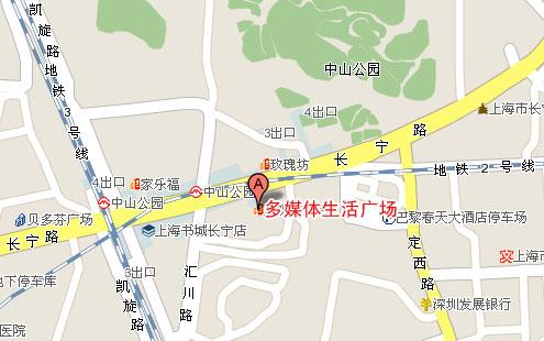 宁夏和陕西地图