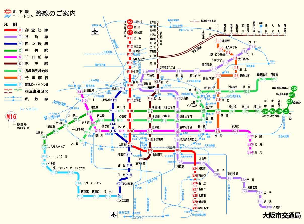 大阪旅游地图 您的位置:吾爱首页 > 目的地指南 > 日本 > 大阪 大阪地图