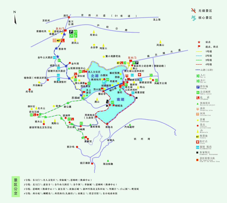 塞班岛地图 旅游目的地 南北湖交通图 图片; 嘉兴南北湖地图_嘉兴旅游