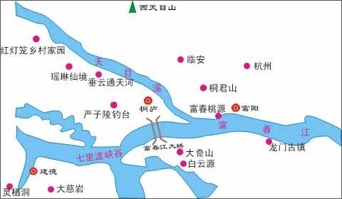 桐庐旅游地图