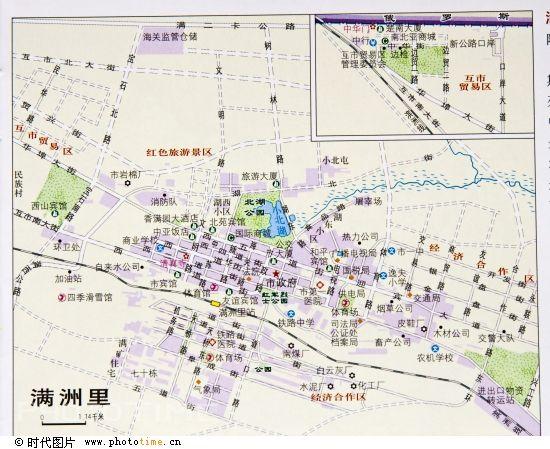 满洲里旅游地图